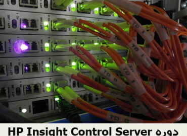 HP Insight Control Server