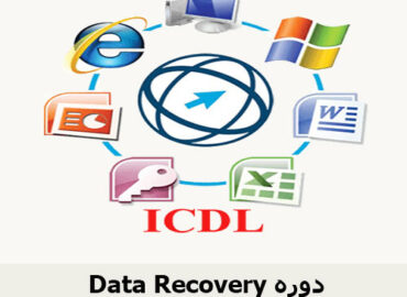ICDL1